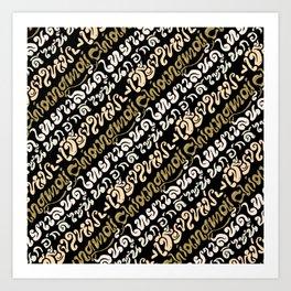 Chiang Mai Typo Art Print