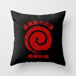 UzumakiClan Throw Pillow
