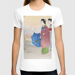 Mizuno Toshikata - NURSE - Top Quality Image Edition T-shirt