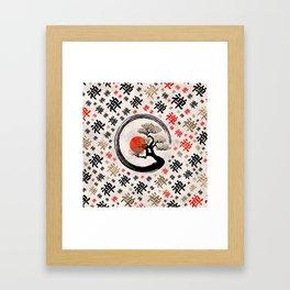 Enso Circle Bonsai Tree on Zen Symbol pattern Framed Art Print