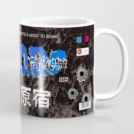 G.O.D.Z Coffee Mug