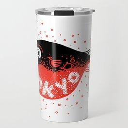 Fugu-Tokyo Travel Mug