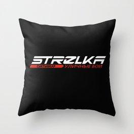 STRELKA Street Fight Throw Pillow