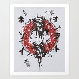 Happy International Doughnut Day Art Print