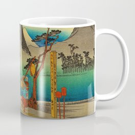 Vintage Woodblock - Hiratsuka Japan Coffee Mug