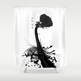 Safe Shower Curtain