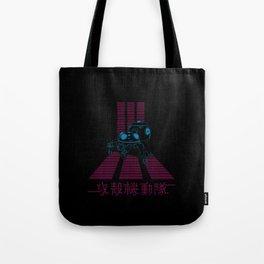 GITS - Tachikoma Tote Bag