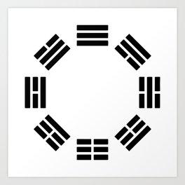Black Hexagon I ching Feng Philosophy Art Print