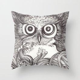 Vigilia Throw Pillow