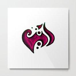 Elegant /  أنيق (pink) Metal Print