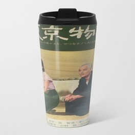 Vintage poster - Tokyo Monogatari Travel Mug