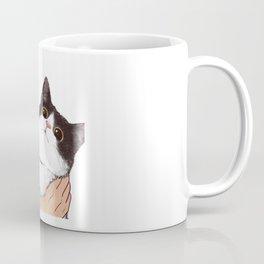 Don't kiss! Coffee Mug
