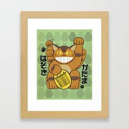 Lucky Catbus Cat Framed Art Print
