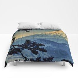 Seeing Far Within at Yonu Comforters