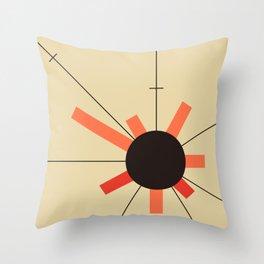 paper sun || straw Throw Pillow