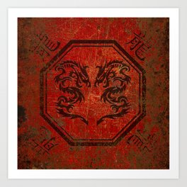 Distressed Dueling Dragons in Octagon Frame With Chinese Dragon Characters Art Print
