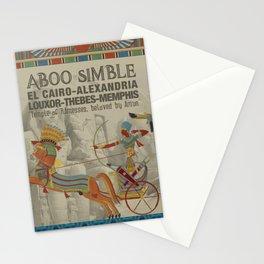 LOUXOR J'ADORE ! Stationery Cards