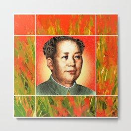 red rain mao 2015 Metal Print