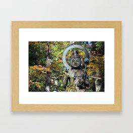 Japanese Autumn #1 Framed Art Print