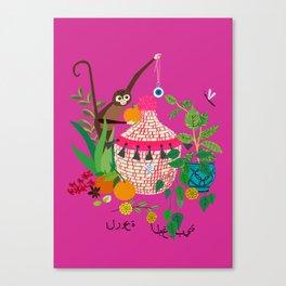 Moroccan Extravganza Canvas Print
