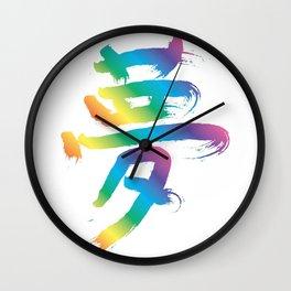 Calligraphy_DreamRainbow01 Wall Clock