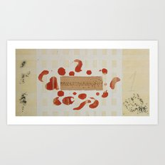Everything starts with One Art Print