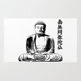 Amida Buddha Rug