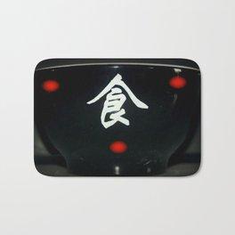 Sushi Anyone :) Bath Mat