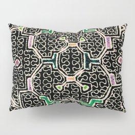 Song for Good Work - Traditional Shipibo Art - Indigenous Ayahuasca Patterns Pillow Sham