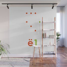 E1 - Peg Solitaire Lost Game Wall Mural