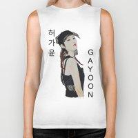 kpop Biker Tanks featuring C.R.A.Z.Y Gayoon by Ahri Tao