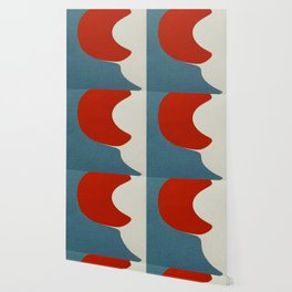 Kin (Sun) Wallpaper