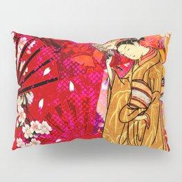 日没 (sunset) Pillow Sham
