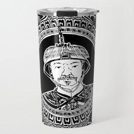 Qing dynasty inspired mandala Travel Mug