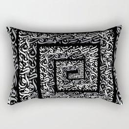 whirlpool arabic letters Rectangular Pillow