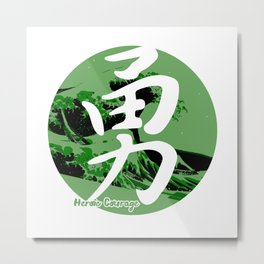Yu - Heroic Courage Metal Print