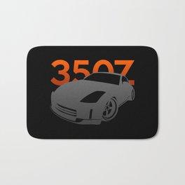 Nissan 350Z Bath Mat