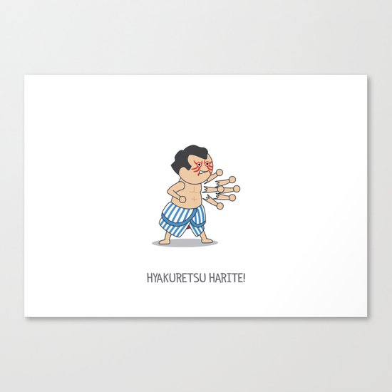 HYAKURETSU HARITE! Canvas Print