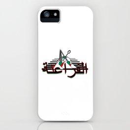 Egypt The Pharaohs الفراعنة (El Phara'ena) ~Group A~ iPhone Case