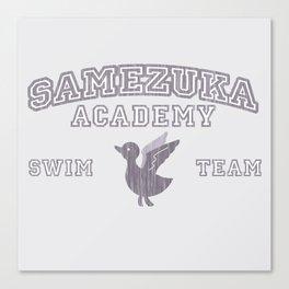 Samezuka - Duck Canvas Print