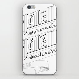 A sane who Learn a lesson from his experience، Insane whose repeat his mistakes. iPhone Skin