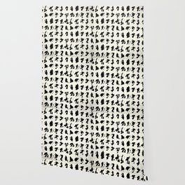Tribal 1 Wallpaper