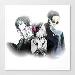 the sides of uta Canvas Print