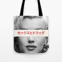 alcohol Tote Bags featuring Sex, Drugs & Alcohol by naelshureih