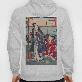 Toyohara Kunichika - Genji Excursion to Enoshima Island (1863) Hoody