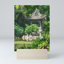 Green Pavilion Mini Art Print