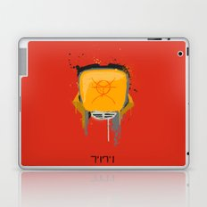 The Conduit Laptop & iPad Skin
