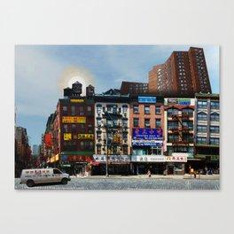 Walk on Little Fuzhou - New York Canvas Print