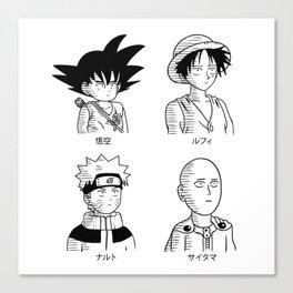 Japan guys Canvas Print