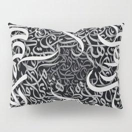 silver arabic letters  Pillow Sham